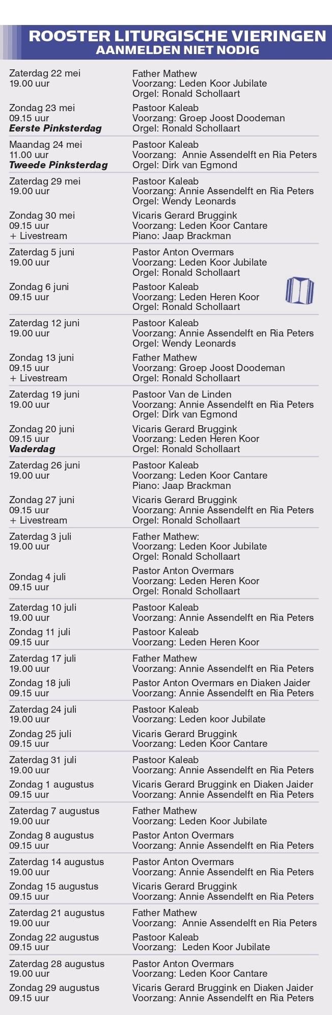 liturgische rooster Pancratiuskerk Castricum Pinksteren-Zomer 2021